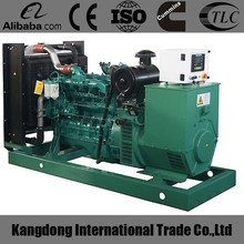 125kva Yuchai Diesel Power Generator for sale