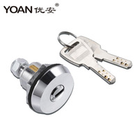 2401 the new exquisite zinc-alloy electrical cabinet lock post lock cam lock