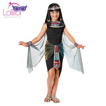Alibaba Girls Costumes