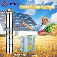 solar pump for agriculture solar water pump river use 12v 24v dc submersible solar pump