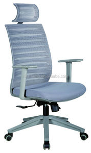 modern high-tech comfortable ergonomic office chair