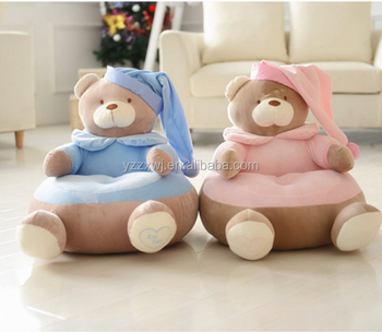 Children PP Cotton Plush Cartoon Toys Sofa Animal Chairs Seat Soft Toy/Plush  Toddler Stuffed