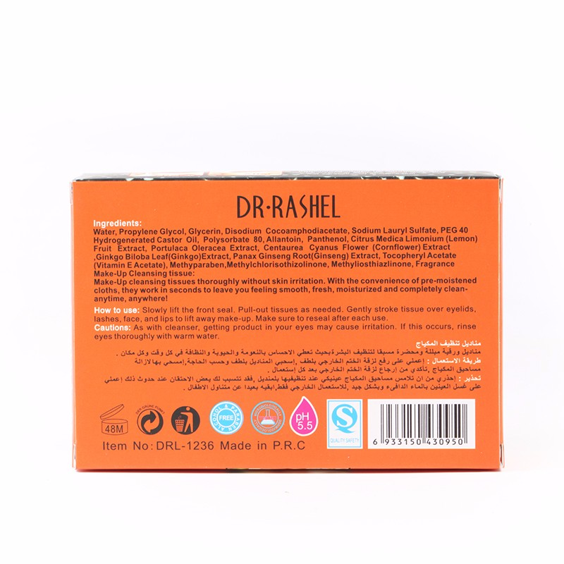 DR.RASHEL Sterlie Resistant Bacteria Caviar Collagen Makeup Remover Cleansing Wipes