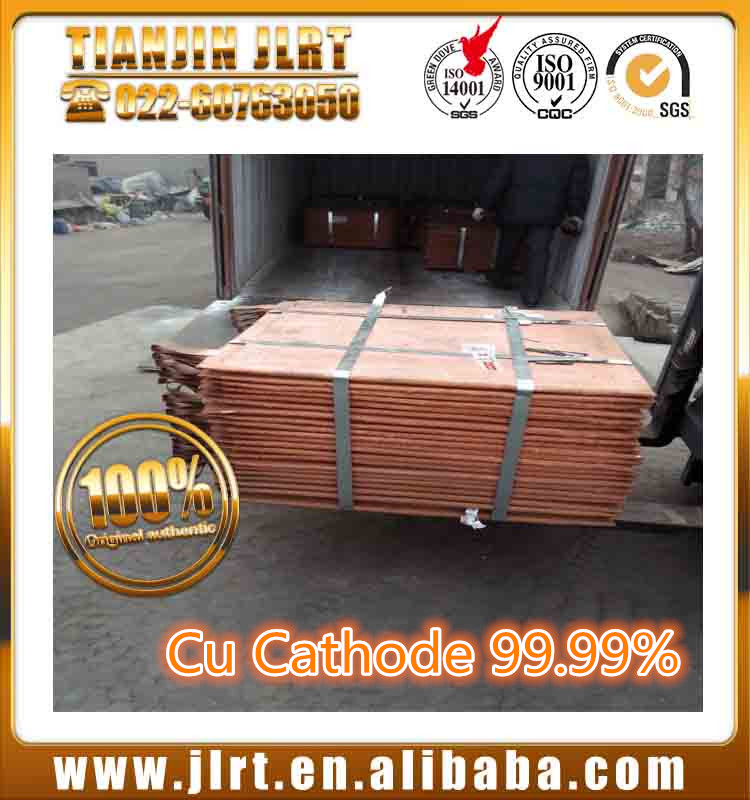 China Copper Suppliers Grade A Lme Registered Best Quality For ...