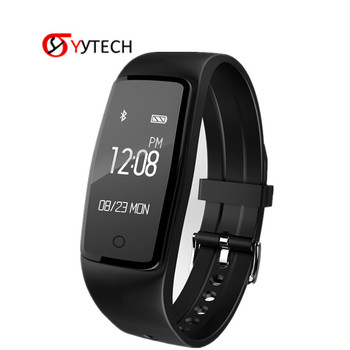 SYYTECH  Hot sale S1 Smart Bracelet heart rate monitoring Waterproof Sports pedometer smart watch For Android IOS