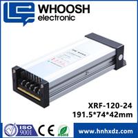CE approved 120w ac 24v dc converter 24 volt power supply