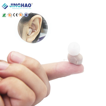 JH-907 Mini ITE Internal Micro Smallest Hearing Aid