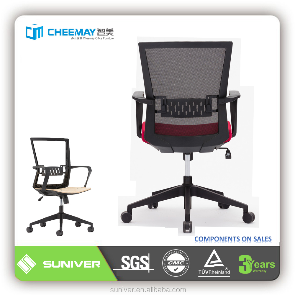 Office Chair Parts Parts For Office Chair Backrest Parts For Office Chair Backrest