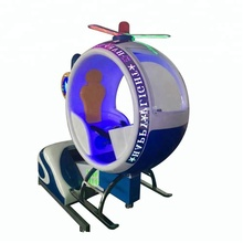 DROOM parachute met 19 <span class=keywords><strong>LCD</strong></span> 3D innervatie confortable seat SPORT GAME MACHINE