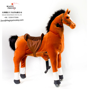 Ride on animal toy at shopping mall, ride on toy horse riding for kids