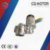 high torque low current dc motor tricycle electric motor kit electric car motor