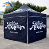 10x10' hexagonal steel frame outdoor gezebo folding tent for event show