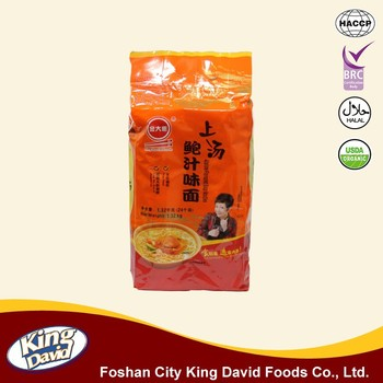 how to make dried rice noodles