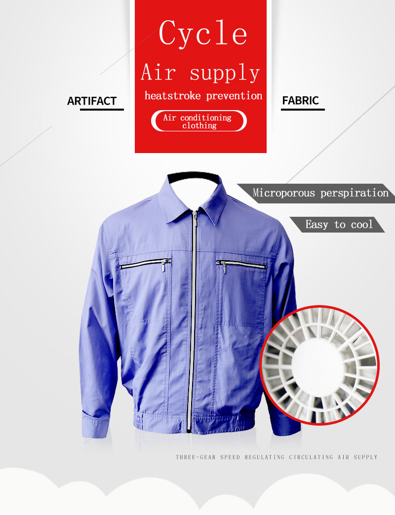 Workwear air conditioning uniform set for workplace
