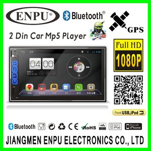 Double Din / 2 Din Car MP5 Player Video Format With Bluetooth