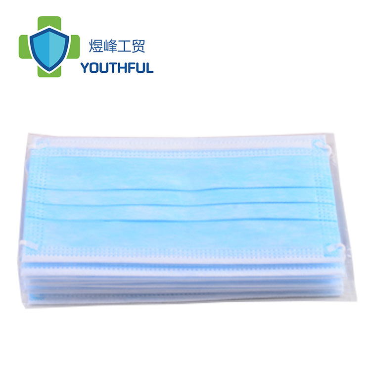 Disposable pediatric non woven cloth dust face masks
