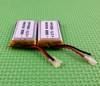 3.7v 1000ma li-ion battery 503060 professional battery manufacturers