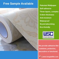 High Quality Self Adhesive Vinyl Commercial Industrial wallpaper