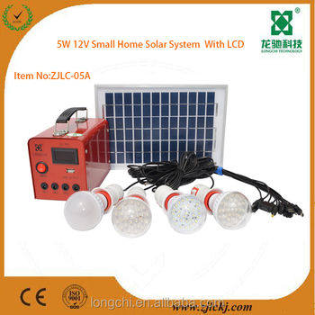 5W Solar lamps for home