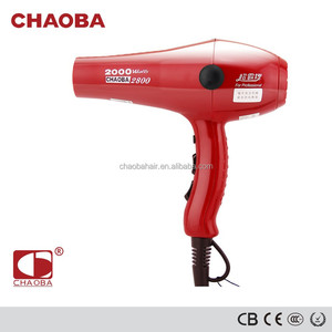 2000W Professional High Power Hair Dryer CB-2800 CHAOBA With Over Heating Protection