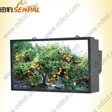 "42""HD outdoor lcd display media samsung touch screen tv lg tv"