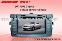 "7"" inch in dash digital double din car dvd player with touch screen for toyota corolla"
