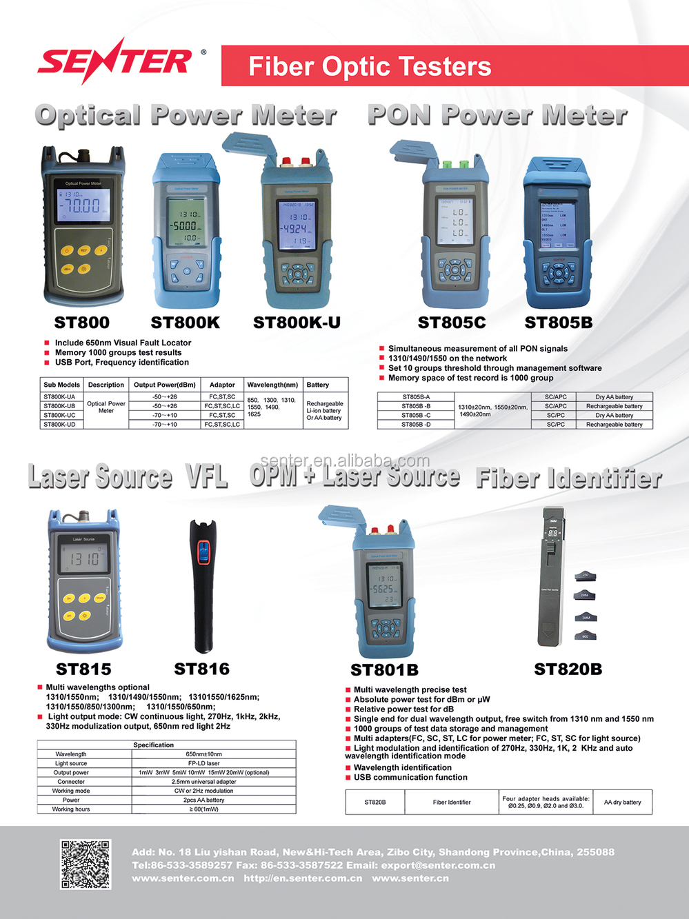 Portable handheld Optical fiber Power Meter ST/FC/SC/LC/measurement OPM/USB/storage function/Li battery ST800K-U