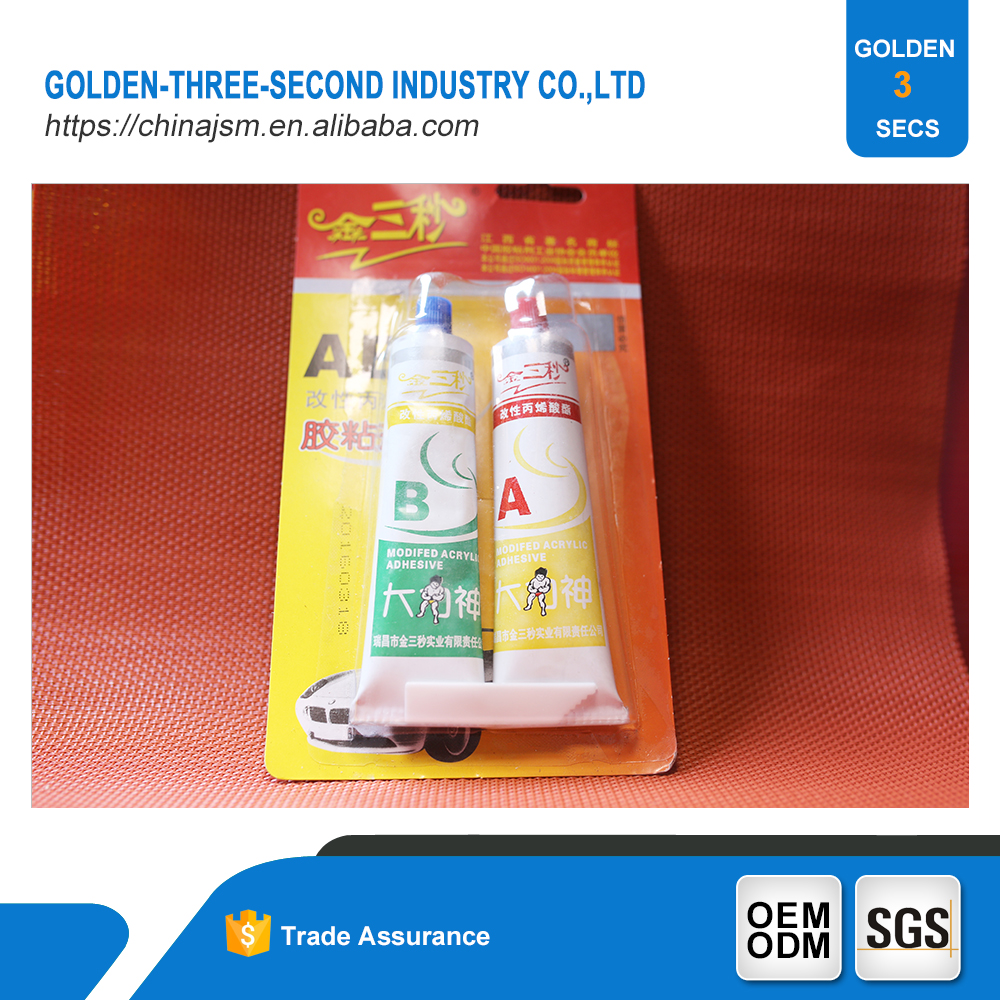 Trade Assurance quick adhesive epoxy steel gum for plastics