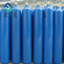 Made In China Low Price High Purity Industrial Hydrogen Gas