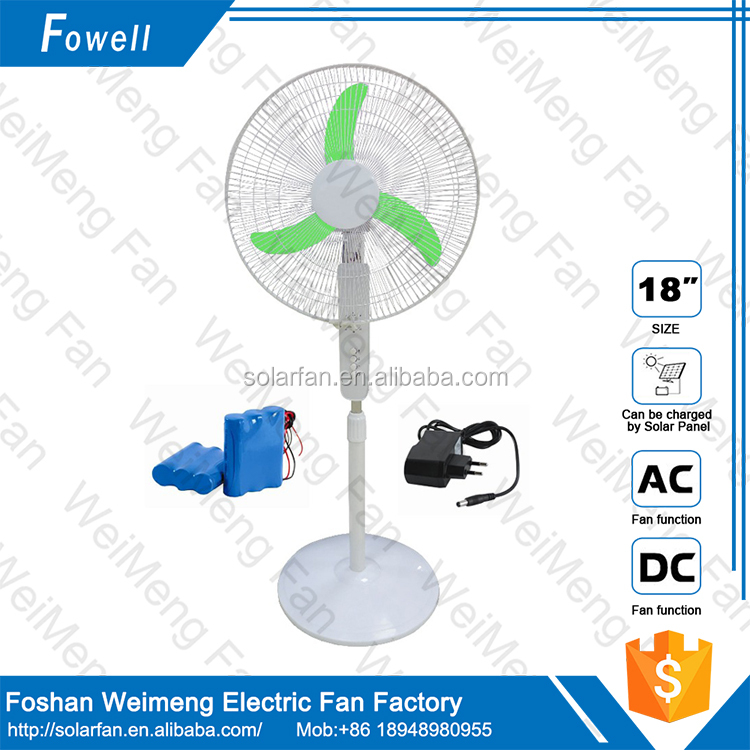 18 Inch 12v house hold rechargeable pedestal battery fan