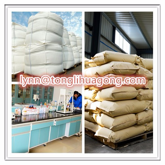 potassium polyacrylate SAP super absorbent polymer price