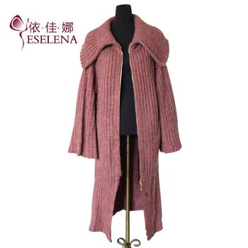 819854fa26525 Japanese style big turtleneck long sweater coat woman retro art style thick  stick knitting sweater plus