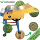 Weiwei chaff cutter small grass chopper machine