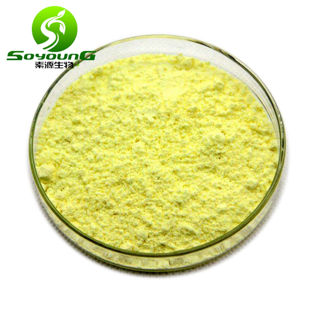 Berates Bubuk/98% Berates HCl Powder