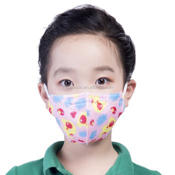 Face - kids Buy Product Children Printed Mask Designer Mask cartoon Kids N95 Alibaba com Cartoon Masks On