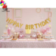 Happy Birthday Banner Glitter Gold Party Decorations Versatile Beautiful Bunting Flag Garland