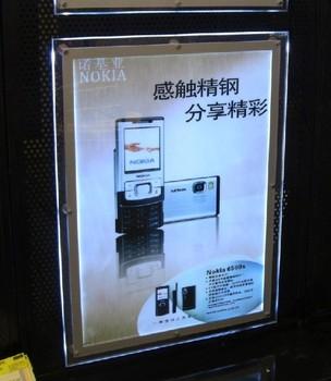 Real Estate Window Display A4 Light Box Led Crystal Light Frame ...