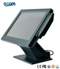 "POS8818S --- 15"" All In One Restaurant Use Receipt Printer, Cash Drawer, Customer Display Equipped Touch Screen POS Equipment"