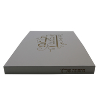 Hardcover video brochure video greeting card