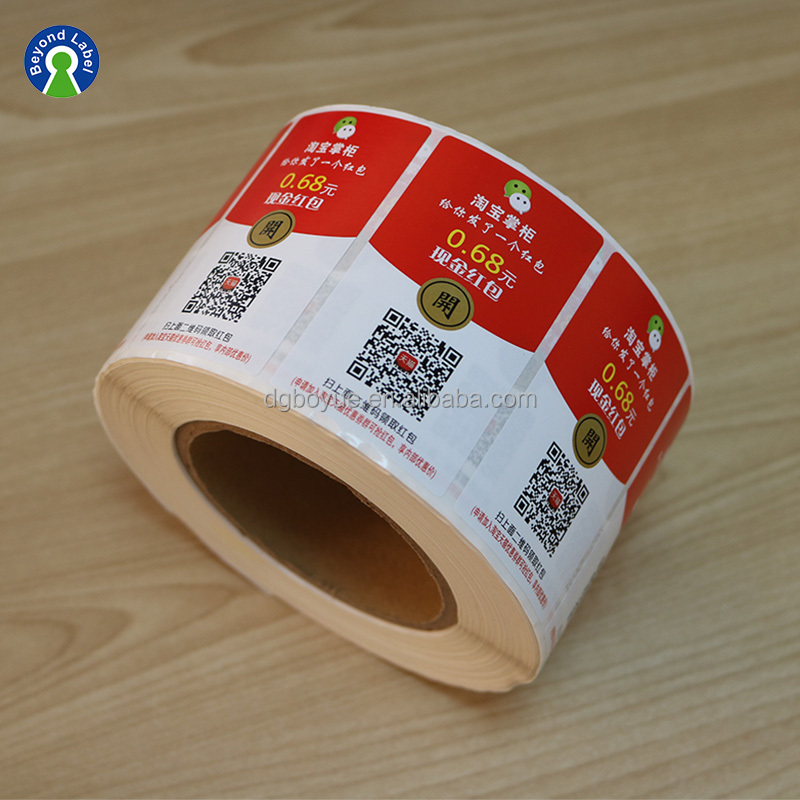 custom consequential barcode label qr code sticker printing matte laminated paper label sticker