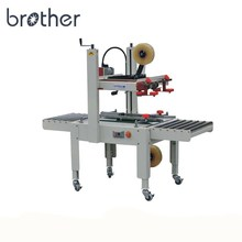 FXJ6050 Brother semi automatic top bottom drive belt tape carton box sealer sealing machine