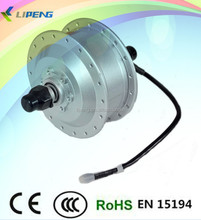 Popular Type E-Bike motor / geared motor electric bicycle diy