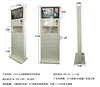 "mobile phone charging station 22"" inch ground stand digital advertising LCD kiosk"