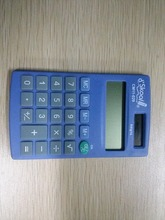 12 digit solar energy desktop electronic calculator