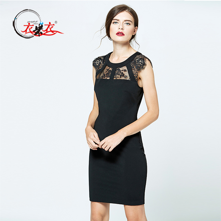 Chinese OEM Service Custom Manufacturer Women New Fashion Design Ladies Clothing Factory In China
