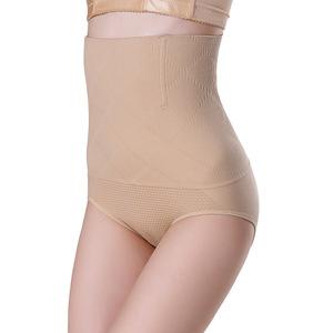 ce207bdac7b China Underwear Waist