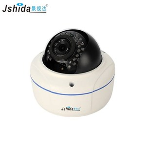 HD 1.3MP 960P IP P2P CCTV Cameras with Onvif Outdoor 30 IR Night Vision Network for DVR Kit
