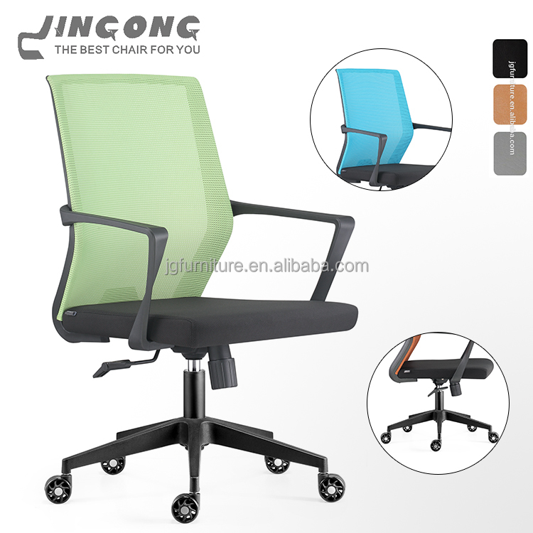 series task fabric fmt fit id duty hour wid officechairs ergonomic ergo hei chair heavy com constrain