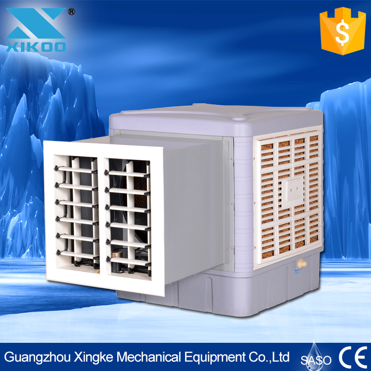 mini window mounted dc 12V/24V air coolers units/industrial air coolers just as good