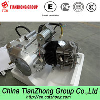 chinese 110cc engine for atv,quad bikes,GoKart,PitBike,scooter